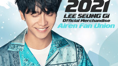 Lee Seung Gi Fan Union: Group Purchase of 2021 Year-End Merchandises
