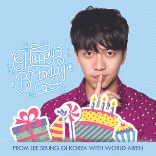 [Notice] Lee Seung Gi's 30th Birthday Support Event