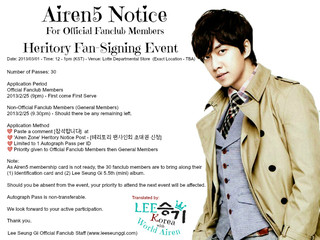 [Airen5] Heritory Fan-Signing Event (Eng/中文)