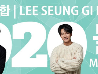Lee Seung Gi Fan Union: Group Purchase of 2020 Merchandises