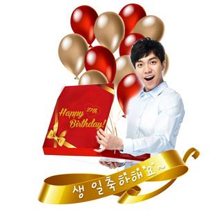 [Activity] 생일 축하글 남겨주세요~~!!(birthday message)