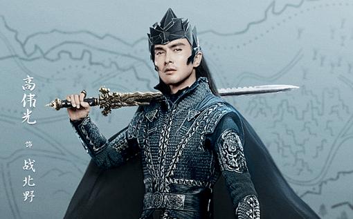 Legend of Fu Yao | 扶摇