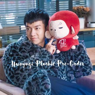 Pre-Order: Hwayugi Plushie (30cm)