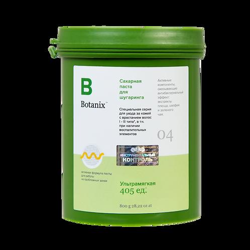 Сахарная паста для шугаринга ультрамягкая «Botanix», 0,8кг