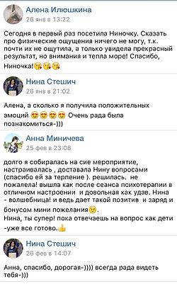 Отзывы шугаринг Калининград