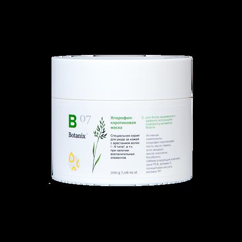 Хлорофилл-каротиновая маска «Botanix», 200гр
