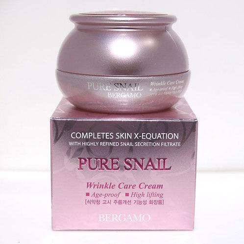 Антивозрастной улиточный крем Bergamo Pure Snail Wrinkle Care Cream 50 мл.