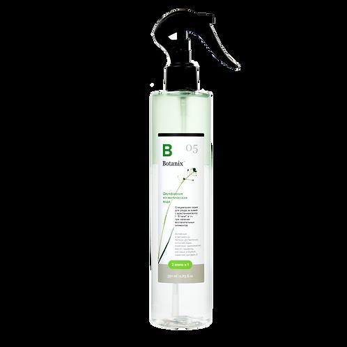 Двухфазная косметическая вода «Botanix», 350мл