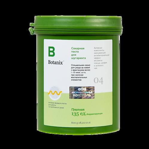 Сахарная паста для шугаринга плотная «Botanix», 0,8кг