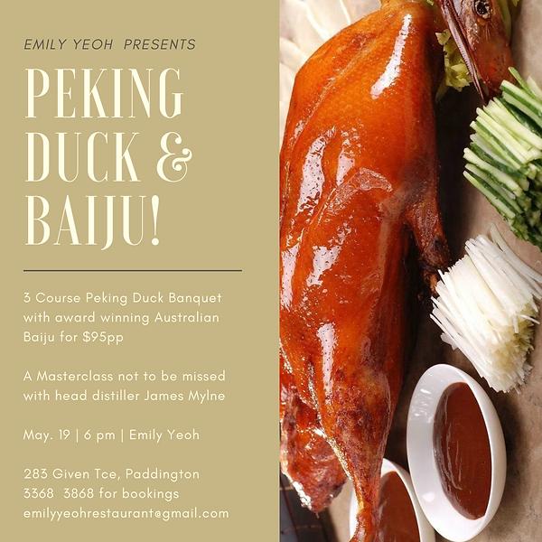 Baiju and  peking duck (2).png