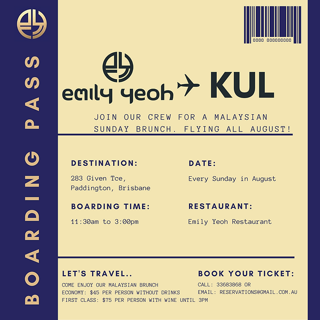 Emily Yeoh Boarding Pass Brunch (1).png