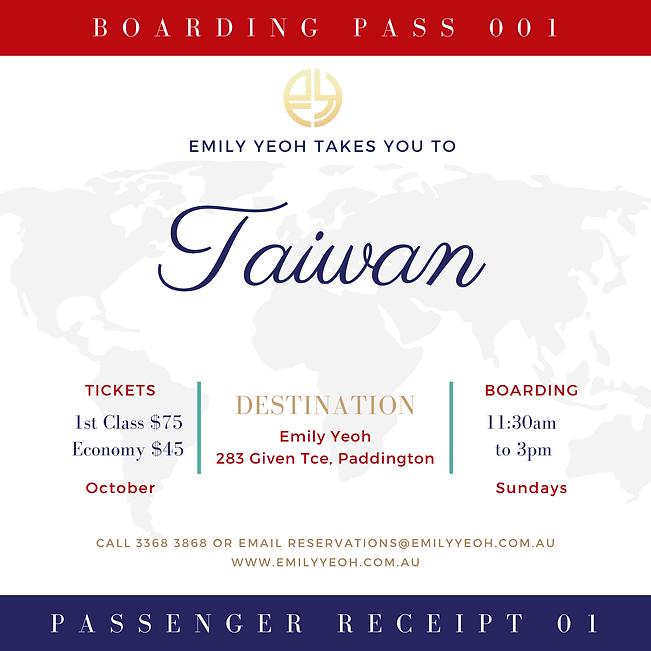 Boarding Pass Taiwan.png