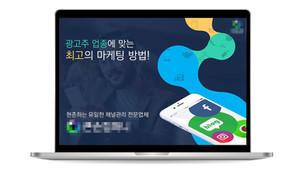 마케팅 회사소개서