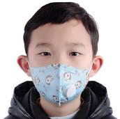 FFP2 / KN95 Kids Mask