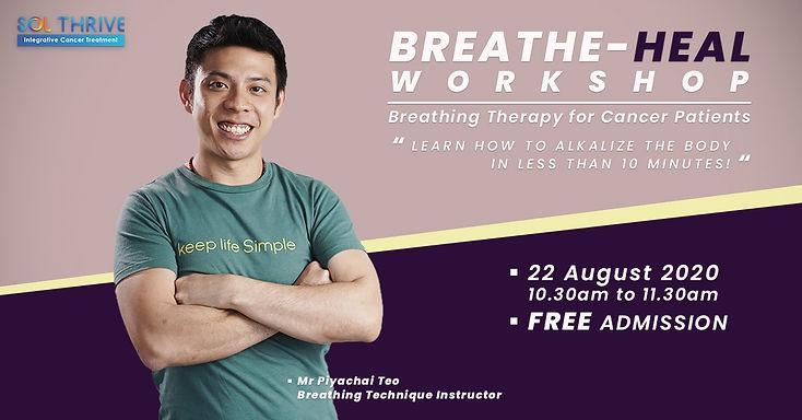 breathe-heal workshop fb 2.jpg