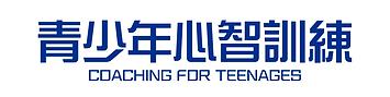 Website_titile_teenage_Banner.png