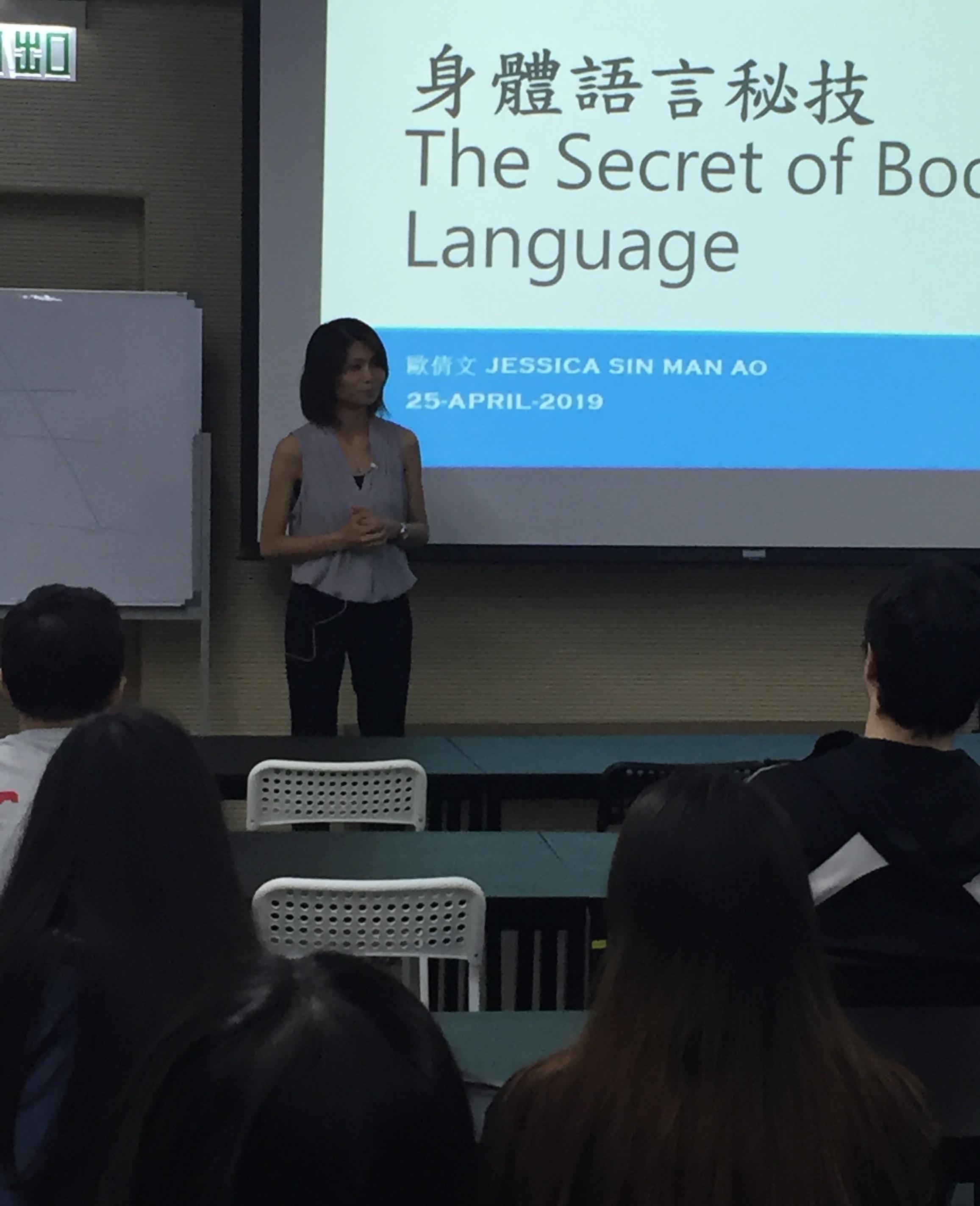 香港宏恩基督教學院演講