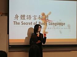 香港教育大學演講