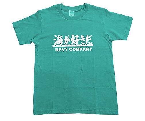 海が好きだTシャツ