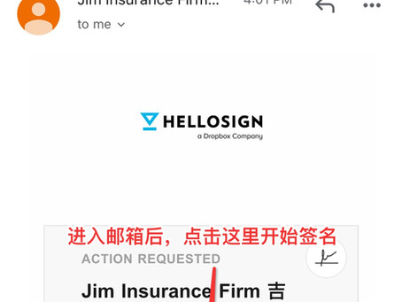 如何使用HelloSign来签署文件