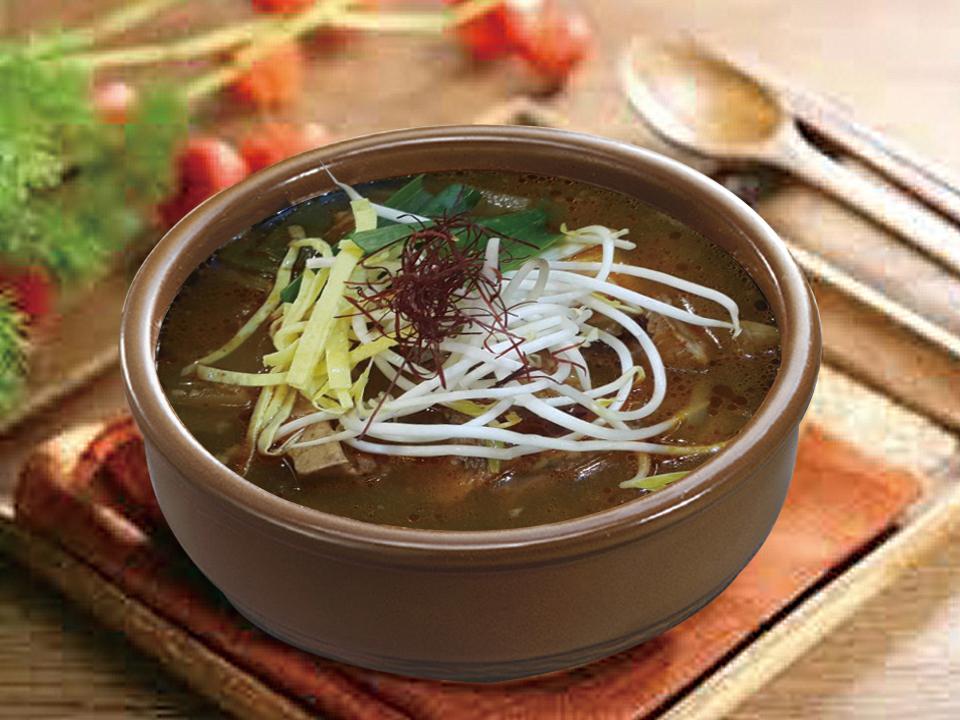 한우 국밥