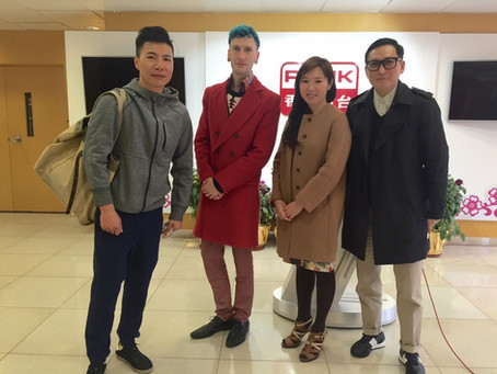 RTHK Interview about the Hong Kong Budget HK$500 million to nurture design talents