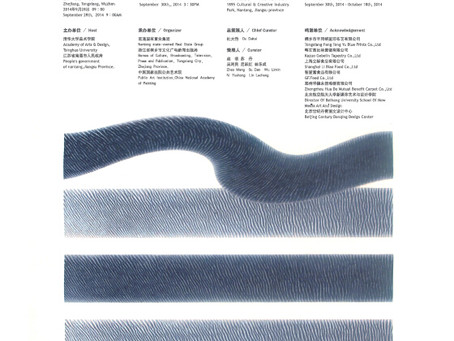 From Lausanne to Beijing 8th International Fiber Art Biennale