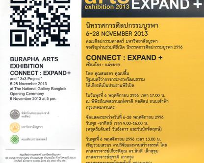 Exhibition at The National Gallery Bangkok 6-28 November 2013