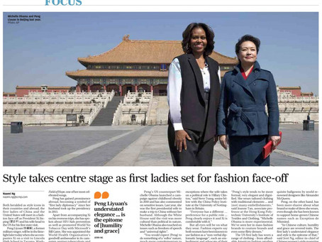Interview by SCMP in the article: Comparing First Lady styles