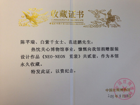 Permanent collection of The China National Silk Museum