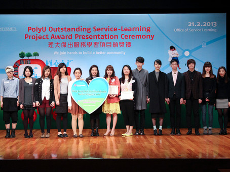 Hang Seng Bank Best Sustainability Service Project Award 2013