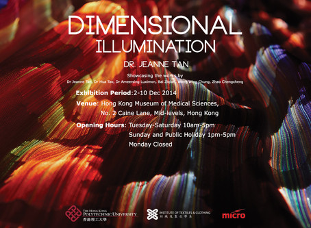 Dimensional Illumination Exhibition