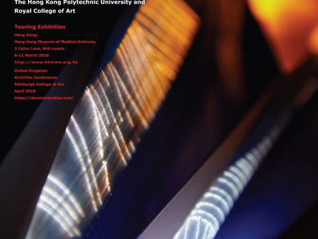 Craft Tech: Hybrid Frameworks for Smart Photonic Materials Touring Exhibition
