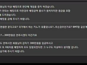 ⚽토토사이트 ⚽먹튀 검증 완료 토버샵 ⚽먹튀관련글 먹튀타임 TIME http://t-2100.com 먹튀사이트 먹튀검증 ⚽먹튀확정⚽