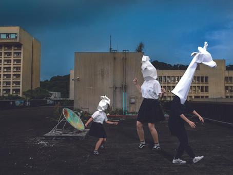 《非夢不真實》 攝影如夢似真  三位參展者自身的心風景