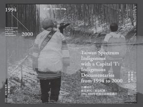 TIDF策展人林木材專訪之二|談如是原民,如是紀錄與時光台灣