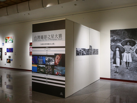 《2020台北國際攝影節》 優異的台灣攝影之星 激發攝影無限的想像
