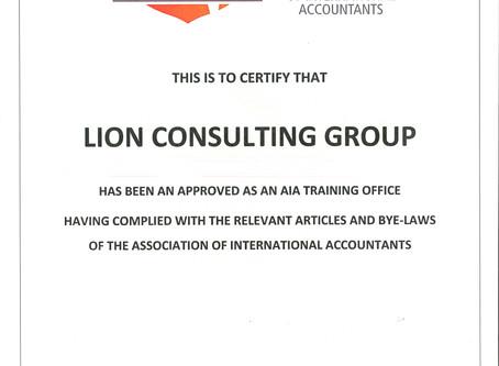 名策專業集團獲國際會計師公會頒授認可培訓辦公室資格(Approved Training Office)