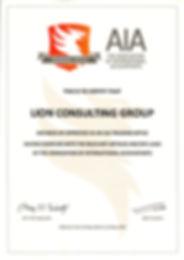 AIA Training Office Cert (2).jpg