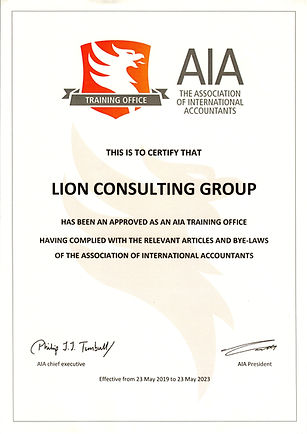 AIA Training Office Cert (2).jpg