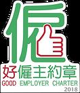 Good Employer Logo - colour.png