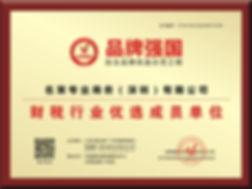 WeChat 圖片_20190917112420.jpg