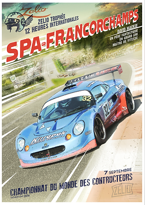 YOUR CAR AT SPA - PERSONALISED POSTER