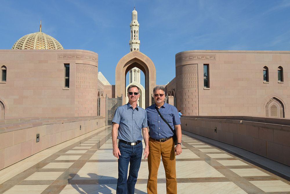 photo of couple in front of Grand Mosque in Oman