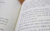 韓国語翻訳.jpg