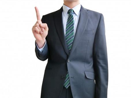 エージェントの賢い利用法 -給与未払いや遅配を避けるための指標-