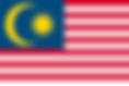 マレーシア.png