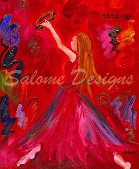 Red Miriam's Dance
