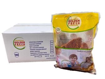 Frozen Chicken Tikka ( 1kg Pack ) www.sidcofoodsllc.com/online-store