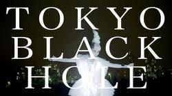 大森靖子 / TOKYO BLACK HOLE